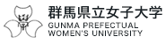 Gunma Prefectural Women's University