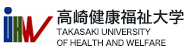 Takasaki University of Health and Welfare
