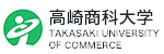 Takasaki University of Commerce